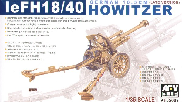 AFV Club 1/35 leFH18/40 10.5cm German Howitzer # 35089