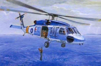 AFV Club 1/35 S-70C BLUE HAWK air rescue NIB  #AF35S13