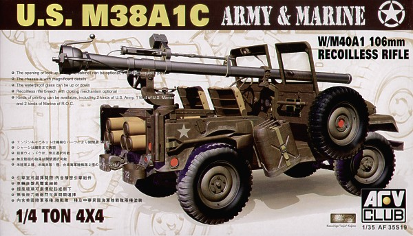 AFV Club 1/35 M38A1C with M40A1 106mm Recoilless Rifle # 35S19