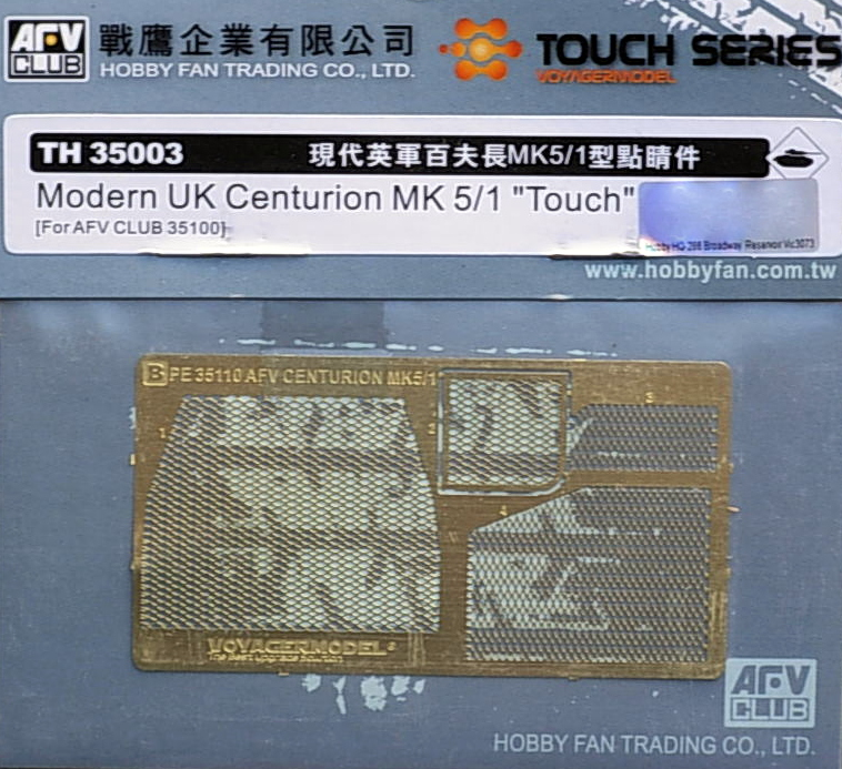 "AFV club 1/35 CENTURION MK5/1 ""TOUCH"" PE Detail Parts # TH35003"