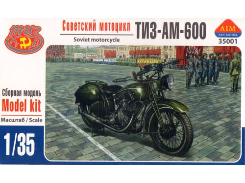 Aim Fan Model 1/35 TIZ-AM-600 Soviet motorcycle # 35001