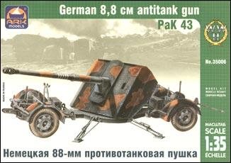 ARK MODELS 1/35 PaK 43 German 88mm anti-tank gun # 35006