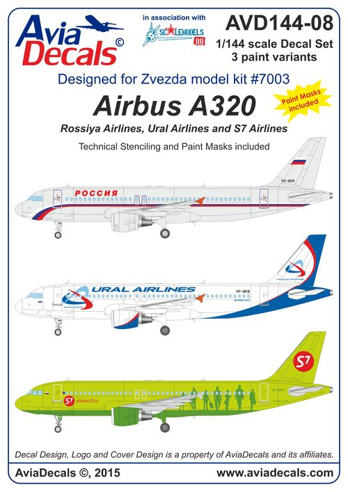 Avia Decals 1/144 Airbus A320 # 144-08