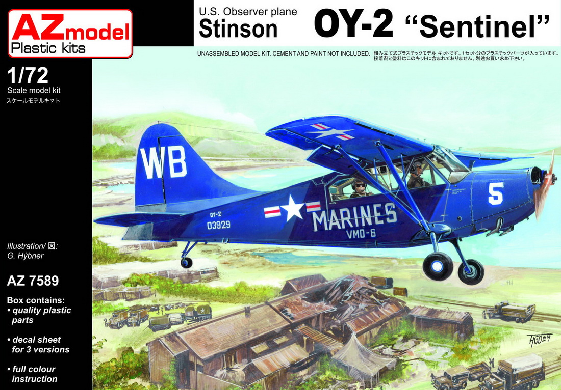 AZ Model 1/72 Stinson OY-2 Sentinel # 7589