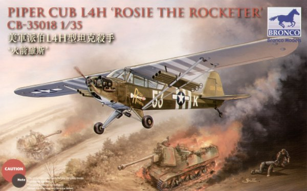 Bronco 1/35 Piper Cub L4H `Rosie The Rocketeer' # CB35018