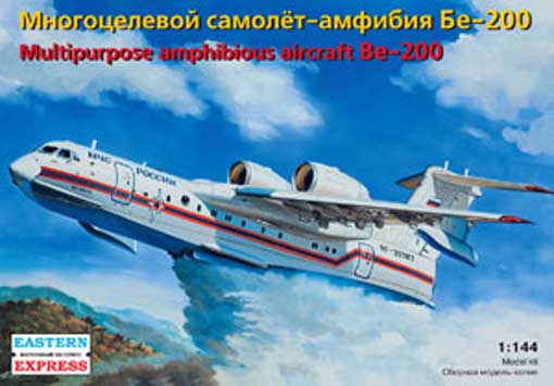 EASTERN EXPRESS 1/144 Multipurpose amphibious aircraft Be-200 # 14471