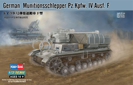 HobbyBoss 1/72 Munitionschlepper Panzer IV Ausf F # 82908