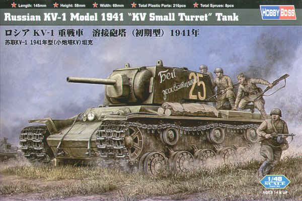 Hobby Boss 1/48 KV-1 Model 1941 KV Small Turret Tank # 84810