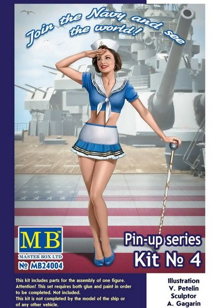 Master Box 1/24 'Pin-up series. Kit №4 Suzie' # 24004