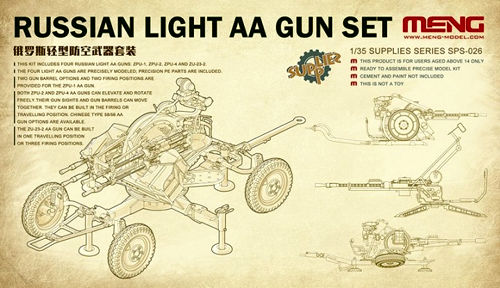 Meng 1/35 Russian Light AA Gun Set # 026