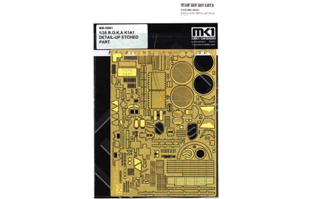 ka models 1/35 R.O.K.A K1A1 DETAIL-UP ETCHED PARTS # MM-35001