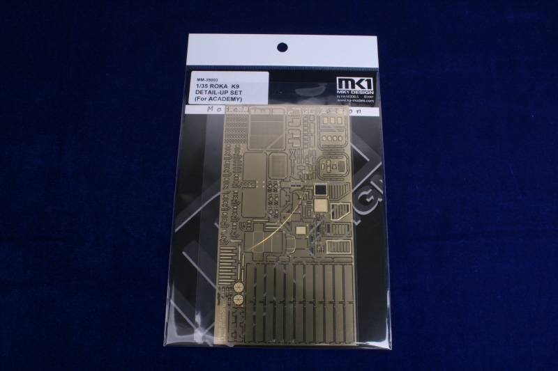 ka-models 1/35  ROKA K9 DETAIL-UP ETCHED PART for ACADEMY # MM-35003