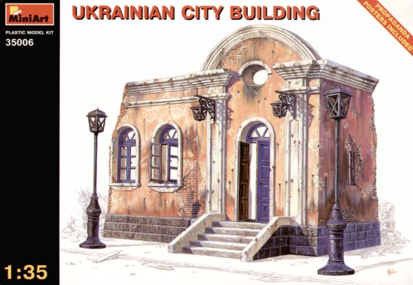 MiniArt 1/35 Ruined Ukrainian City Building # 35006