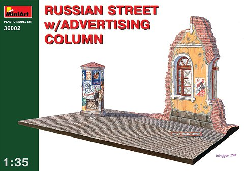 MiniArt 1/35 Russian Street with Advertising Column # 36002