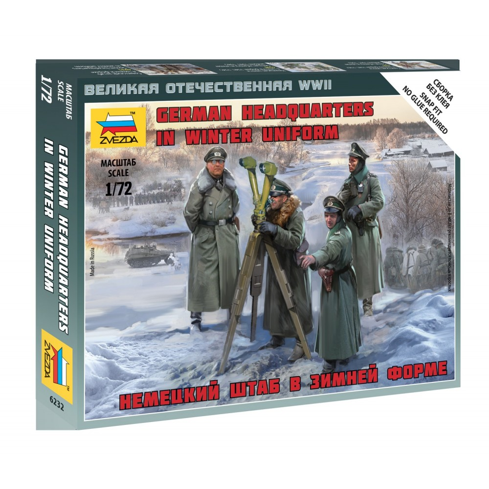Zvezda 1/72 German HQ Winter # 6232