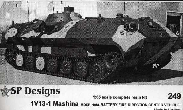 SP Design 1/35 1B13-1 1984ver. (NATO - ACRV M1984/1) on MT-LB chassis # 249