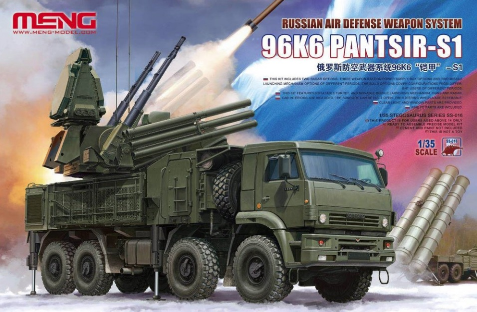 Meng Model 1/35 Russian Air Defense Weapon System 96K6 Pantsir-S1 # SS-016
