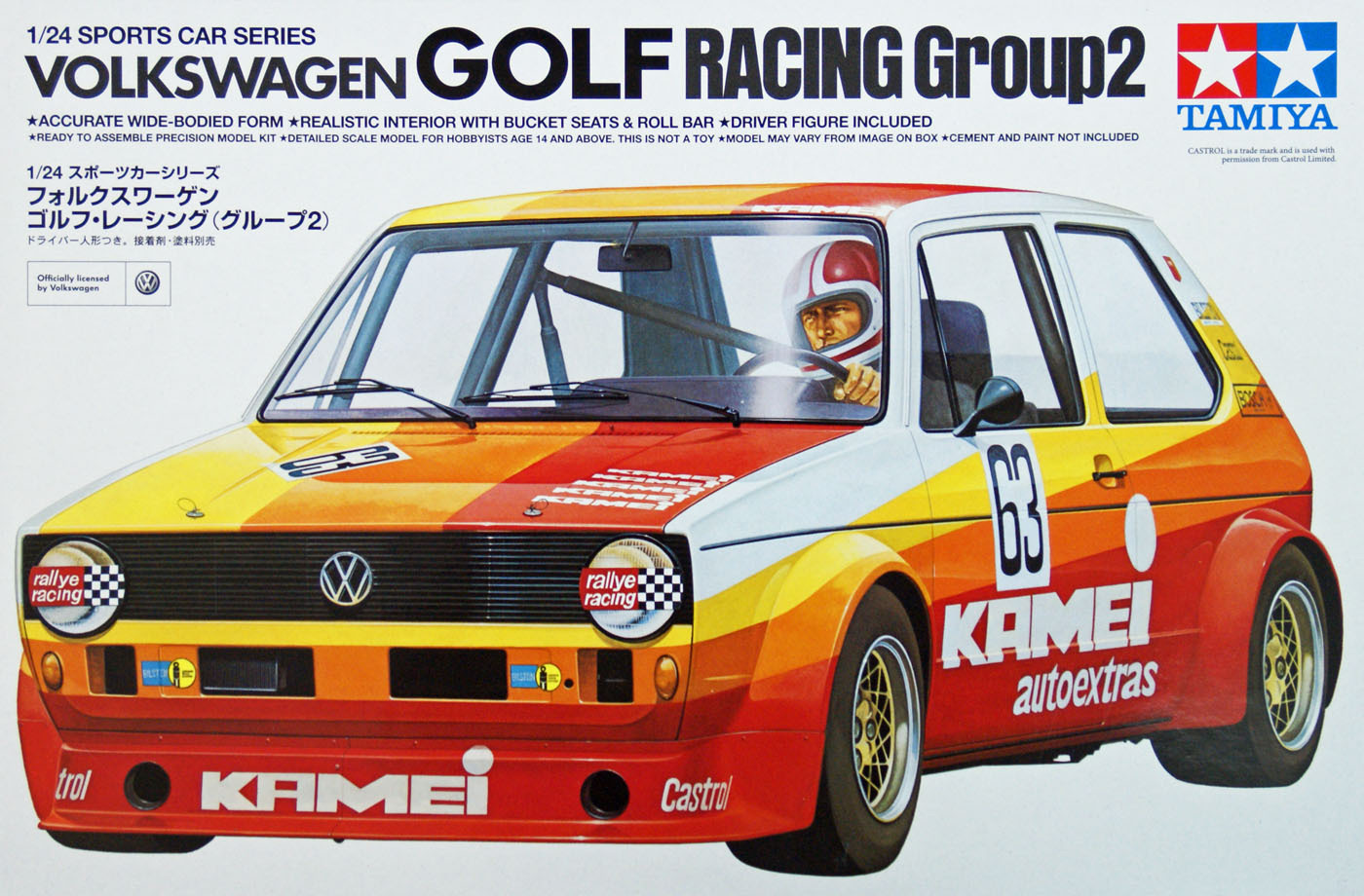Tamiya 1/24 VW Golf Racing # 24008