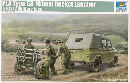 Trumpeter 1/35 PLA Type 63 107mm Rocket Laucher w/Jeep # 02320