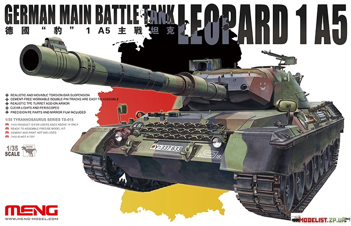 MENG 1/53 GERMAN MAIN BATTLE TANK LEOPARD 1 A5 # 015