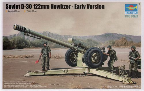 Trumpeter 1/35 Soviet D-30 122mm Howitzer Early Version # 02328
