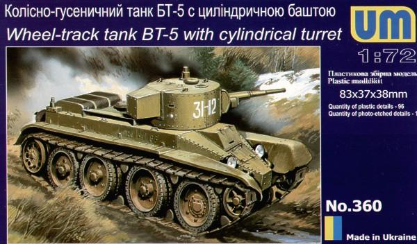 UMT 1/72 BT-5 wheel-track tank with cylindrical turret  # 360