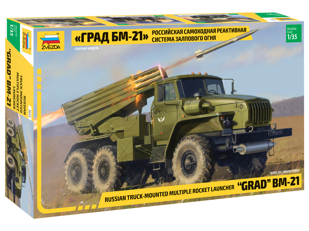"Zvezda 1/35 Multiple Rocket Launcher BM-21 ""Grad"" # 3655"
