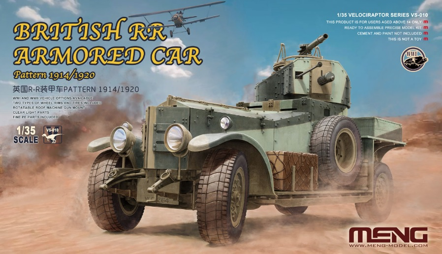 Meng Model 1/35 British Rolls-Royce Armoured Car Pattern 1914/1920 # VS-010