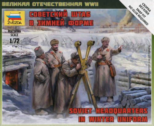 Zvezda 1/72 Soviet Headquarters in winter uniform # 6231