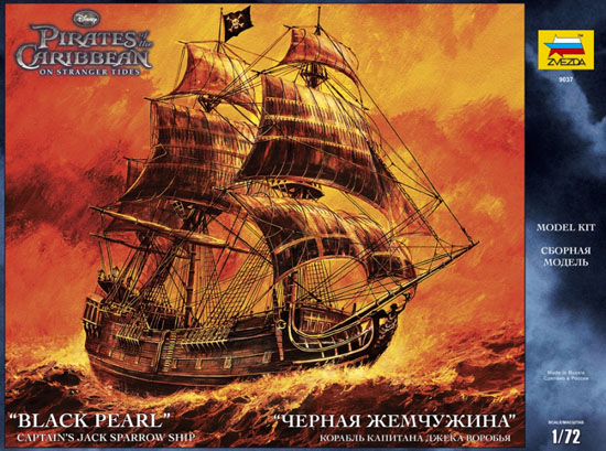 Zvezda 1/72 Black Pearl Captain's Jack Sparrow Ship # 9037